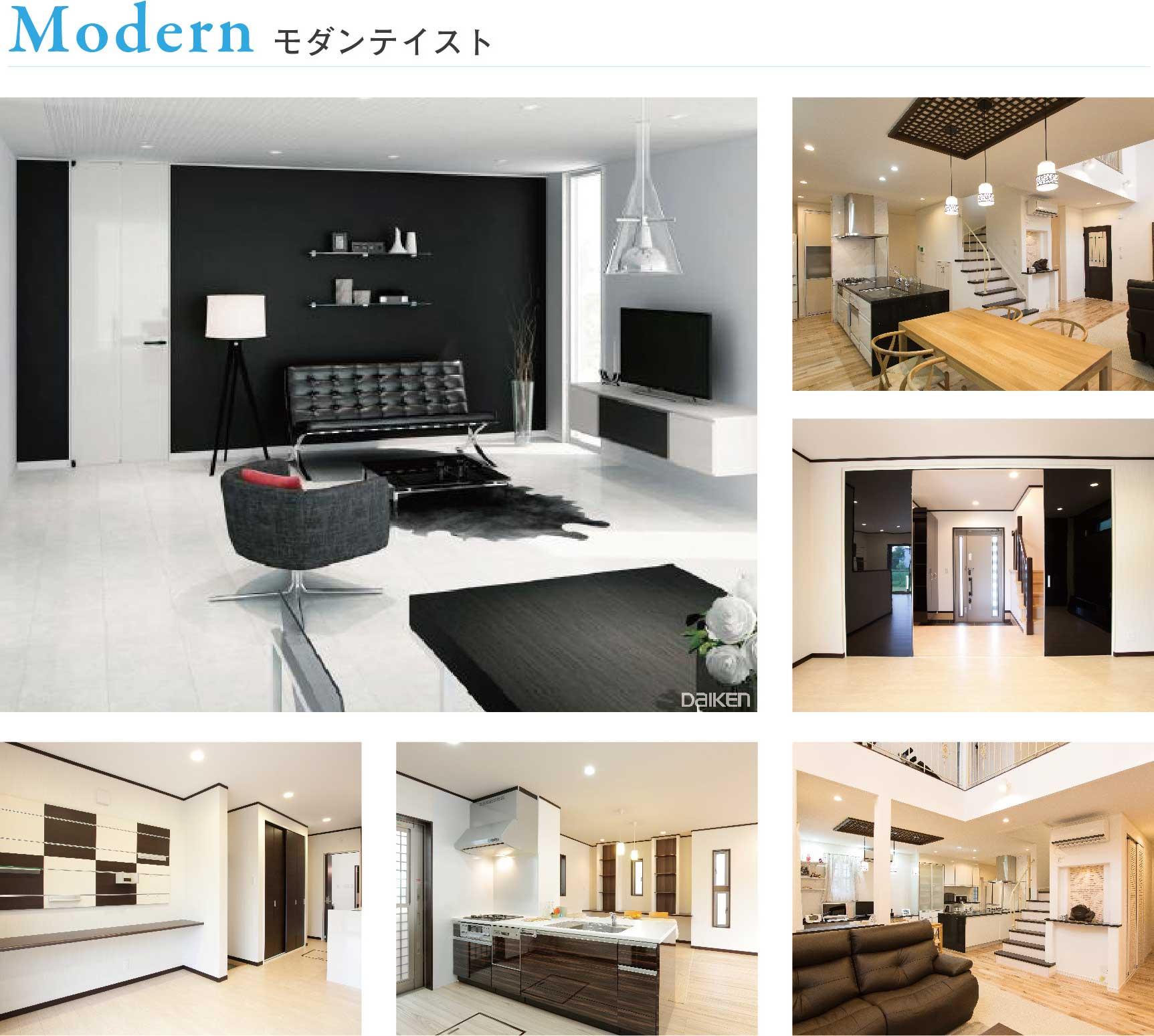 注文住宅の施工写真例「モダンテイスト Modern」