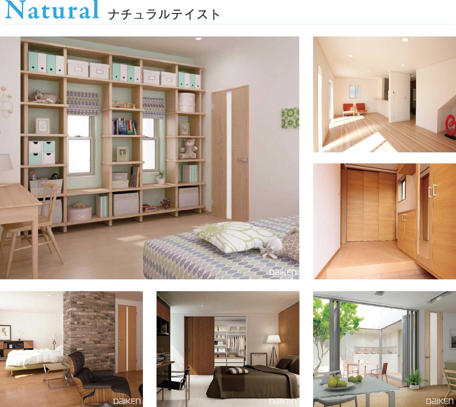 注文住宅の施工写真例「ナチュラルテイスト Natural」