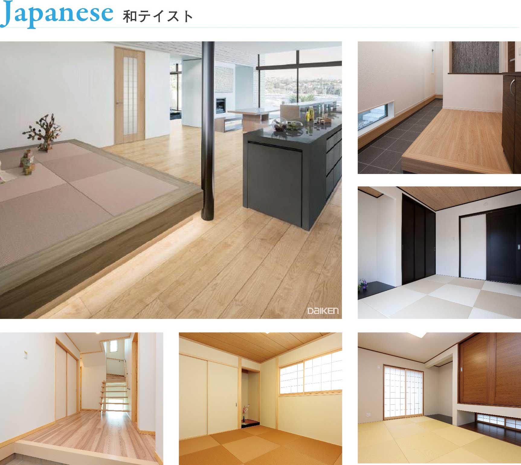 注文住宅の施工写真例「和テイスト Japanese」