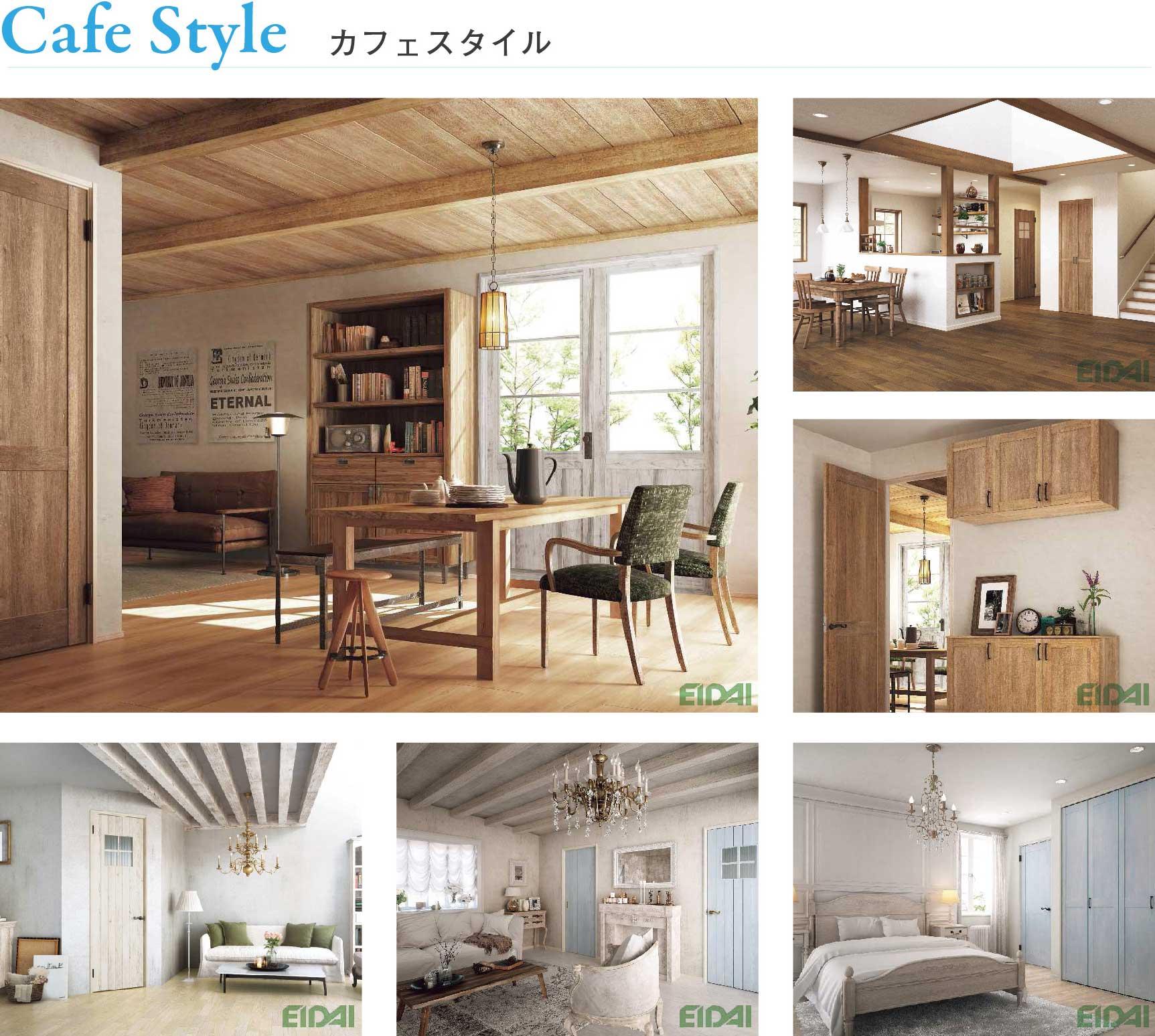 注文住宅の施工写真例「カフェスタイル Cafe Style」