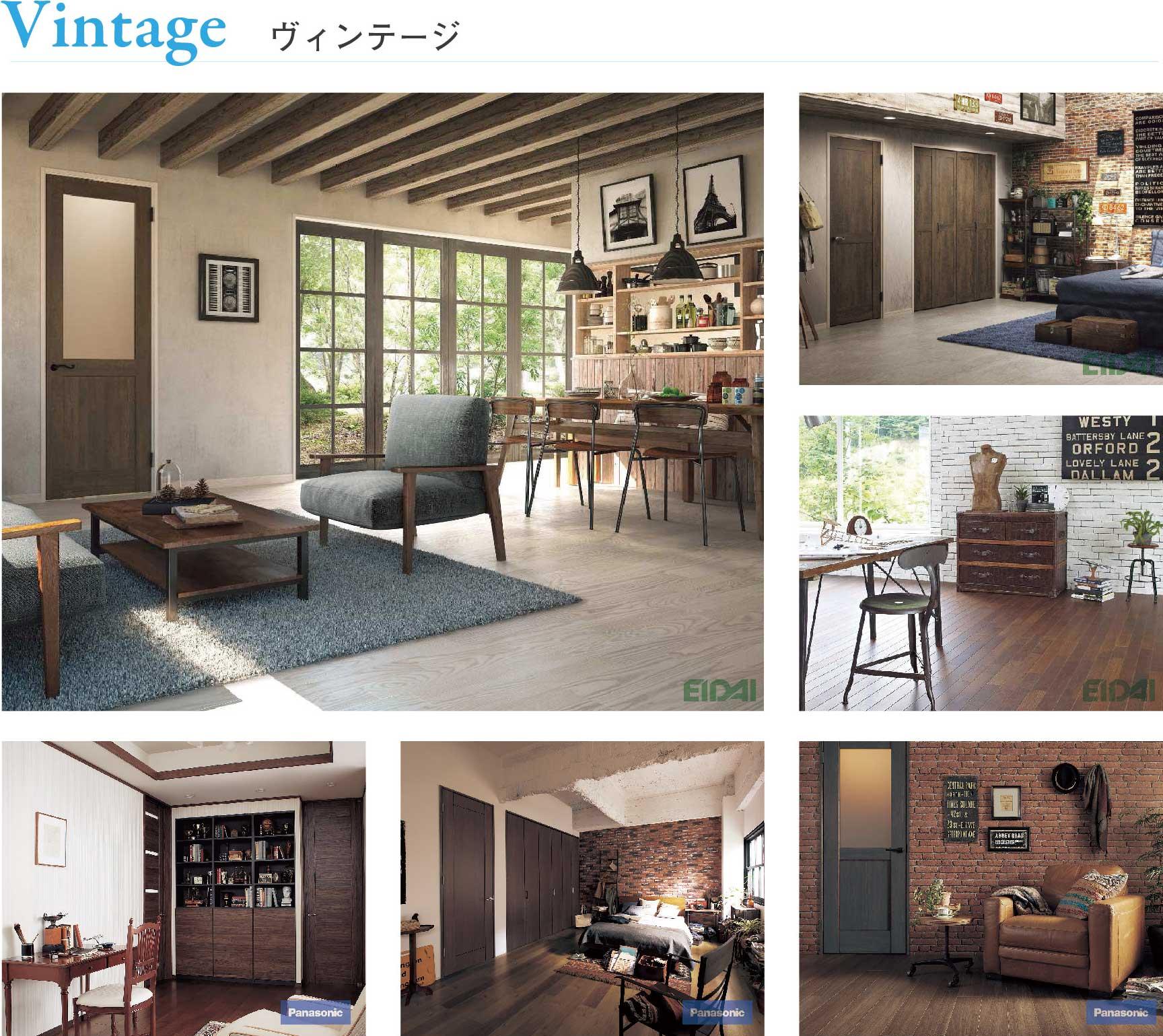 注文住宅の施工写真例「ヴィンテージ Vintage」
