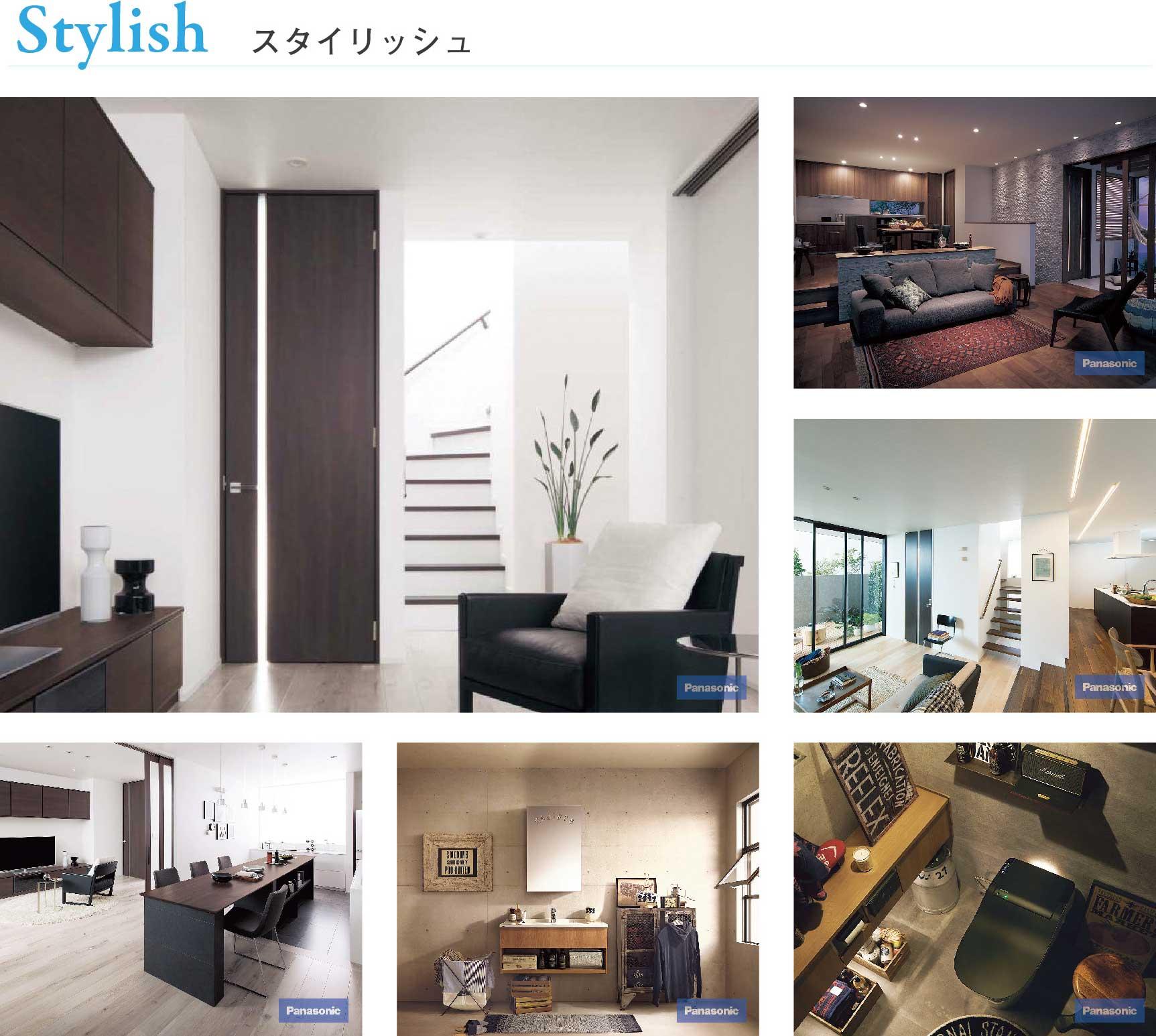 注文住宅の施工写真例「スタイリッシュ Stylish」