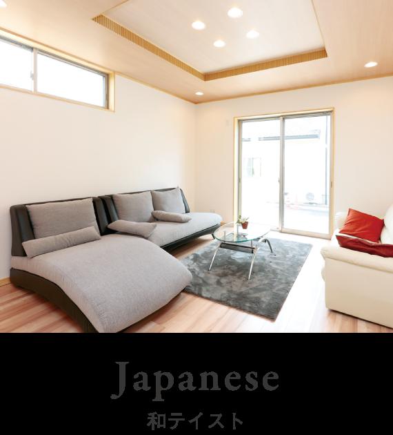 岐阜イタヤホームの注文住宅施工例写真「和テイスト」