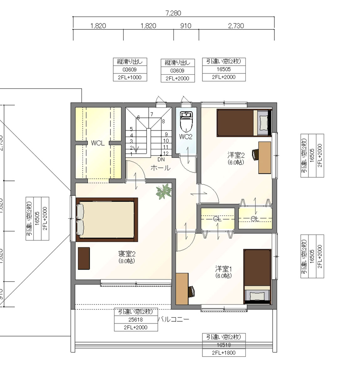 注文住宅ご提案プラン例5 2階間取り図(平面図)