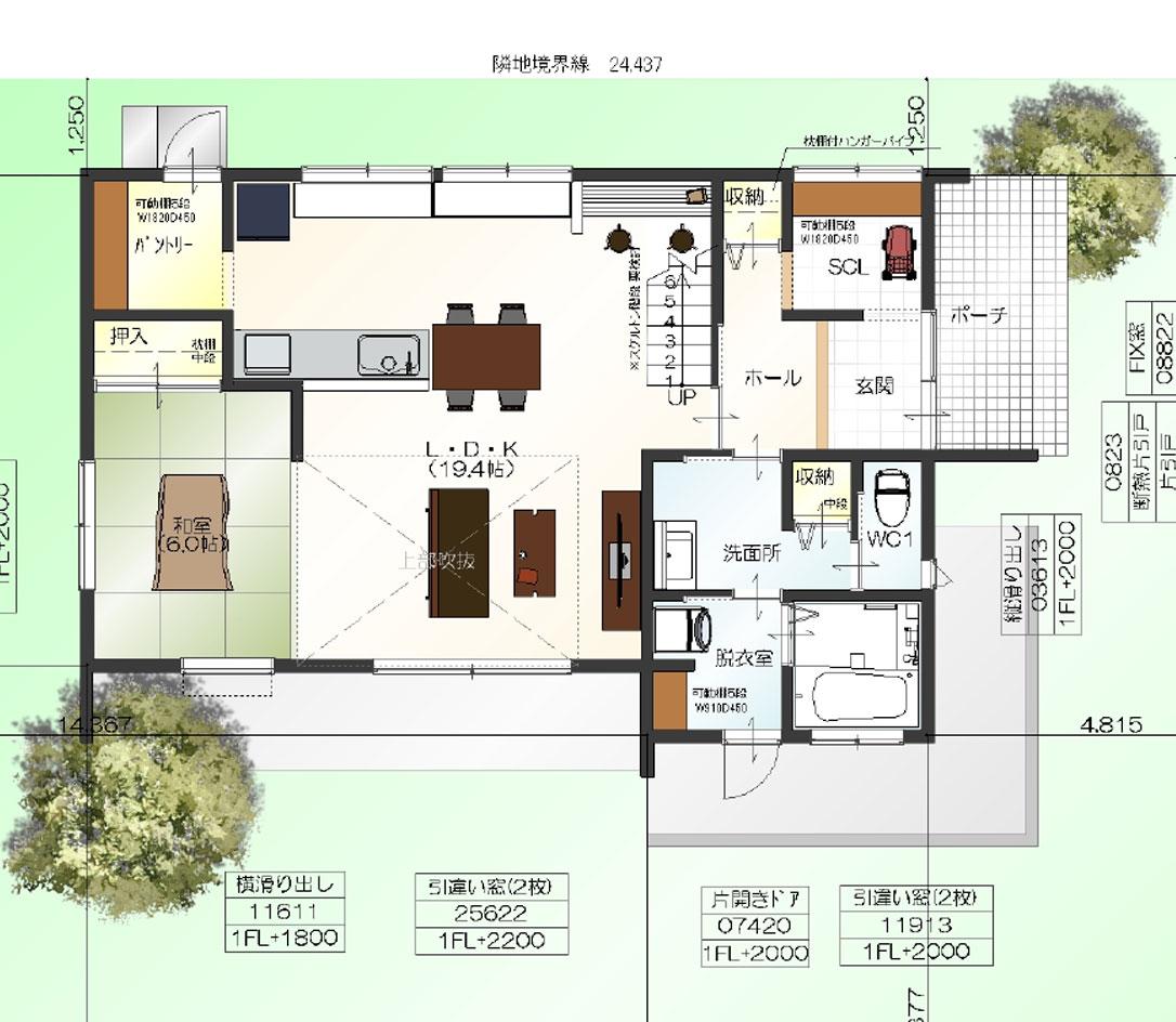 注文住宅ご提案プラン例6 1階間取り図(平面図)